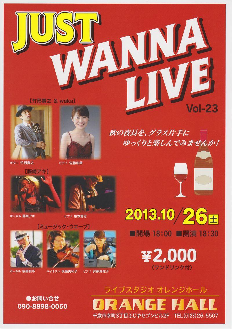 Just wanna live2013